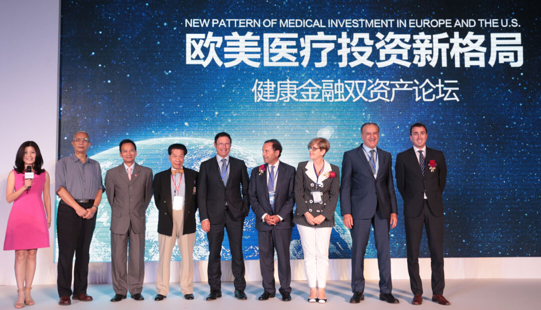 The grand occasion of new pattern of medical investment in Europe and the U.S. Healthcare Finance Double Asset Forum